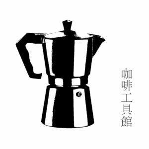 咖啡用品區